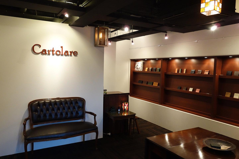 Cartolare new product_07