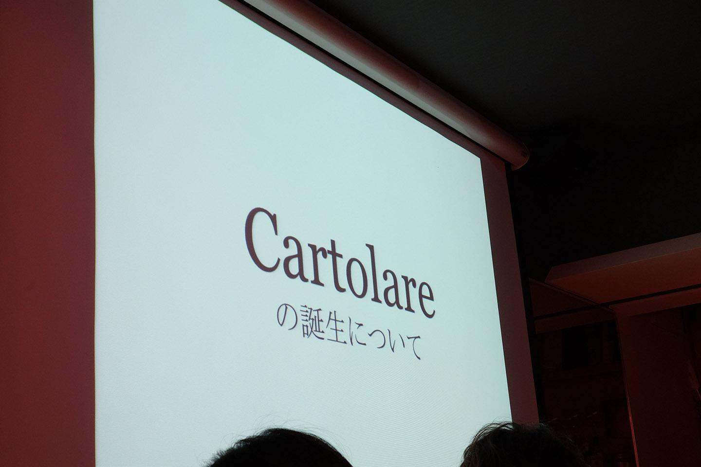 Cartolare new product_15