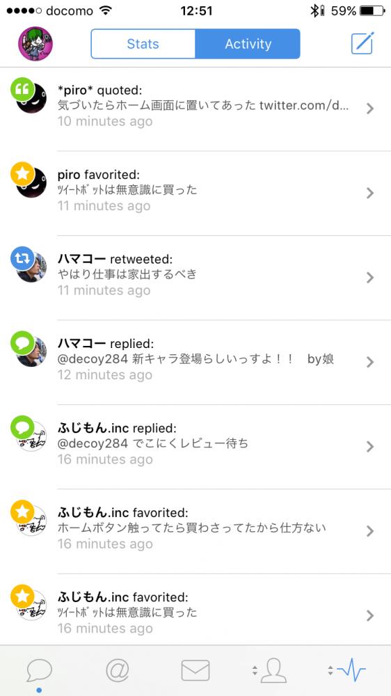 Tweetbot 4_3