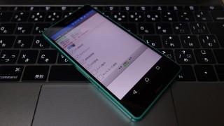 Androidのバッテリーを素早く減らすなら「急速放電」ってアプリを使おう