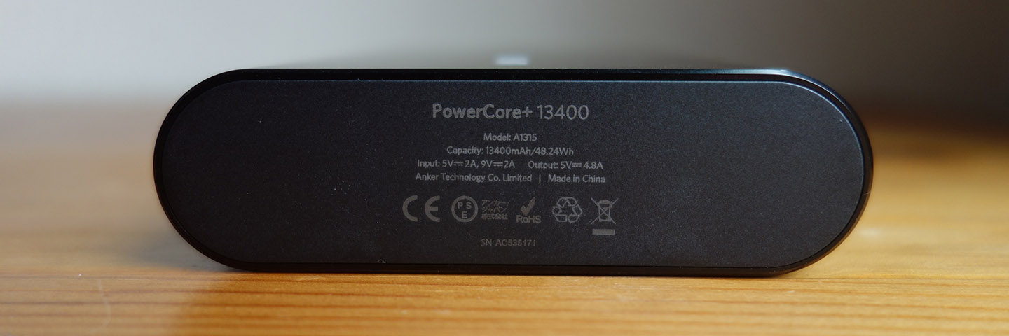 anker-power-core-plus-13400-review_5