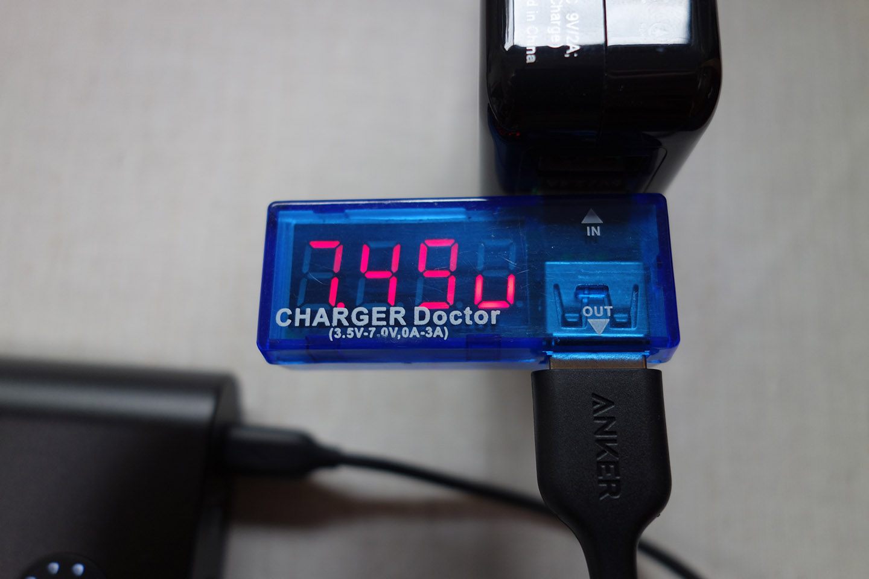 anker-power-core-plus-13400-review_7
