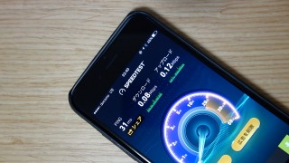 【悲報】初めての速度制限。そして、iOS 9に対する不満