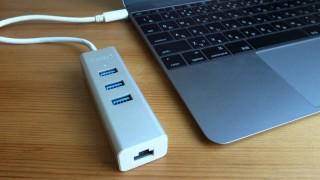 Inateckの有線LANが使えるUSB-C ハブ レビュー