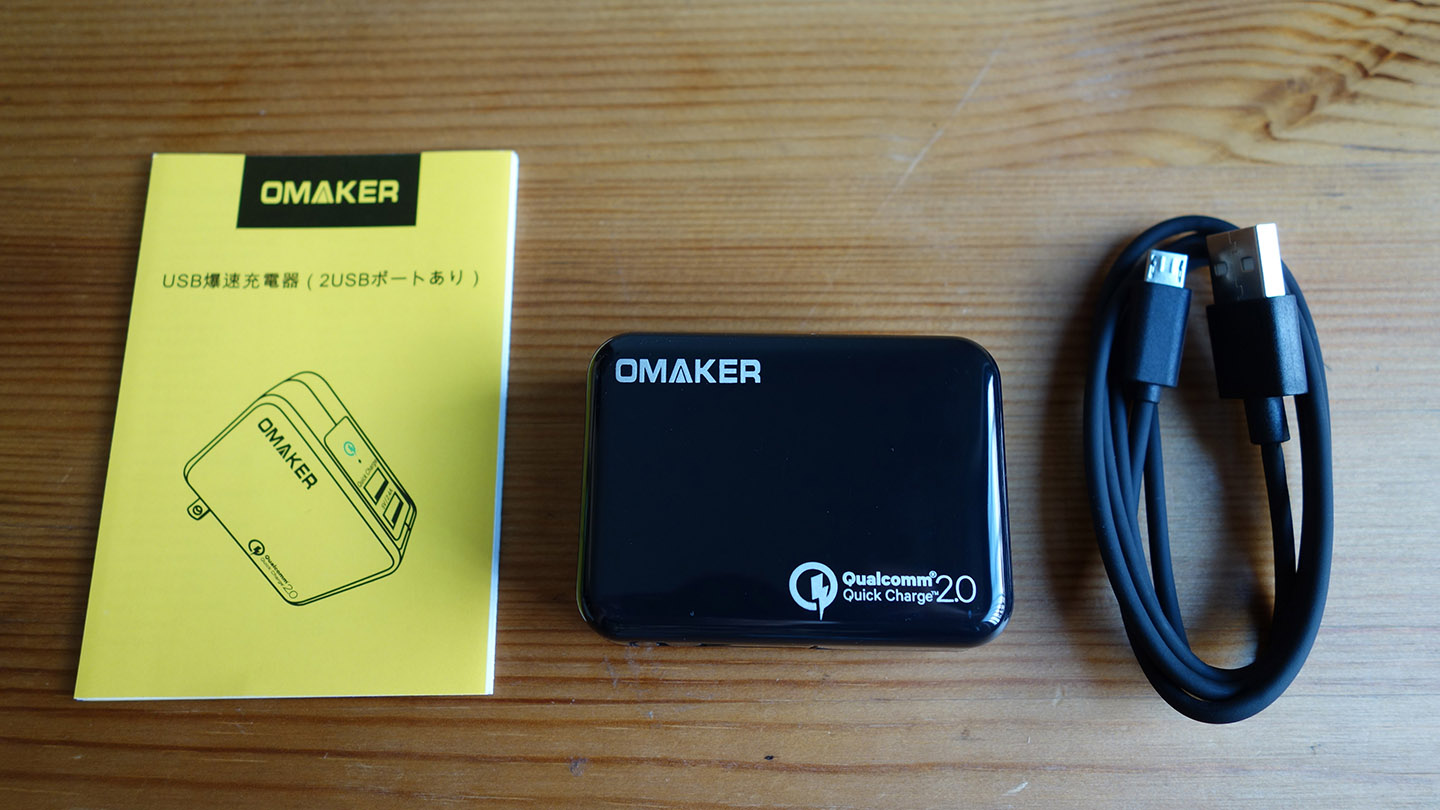 omaker dual usb charger_02