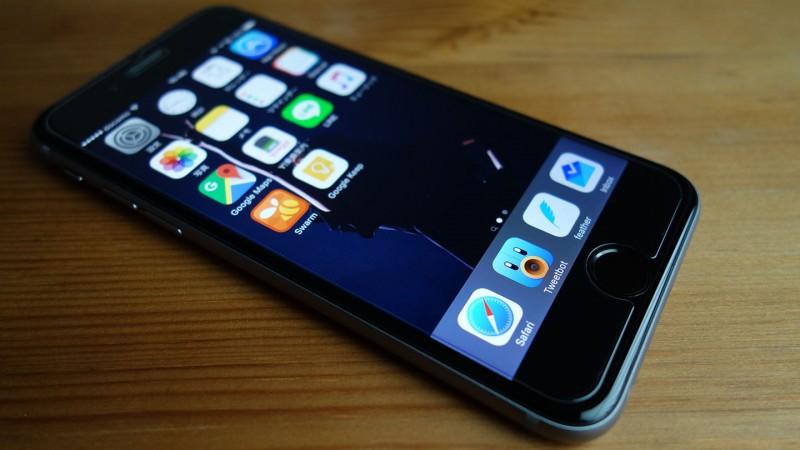 SPIGEN GLAS tR iPhone 6s