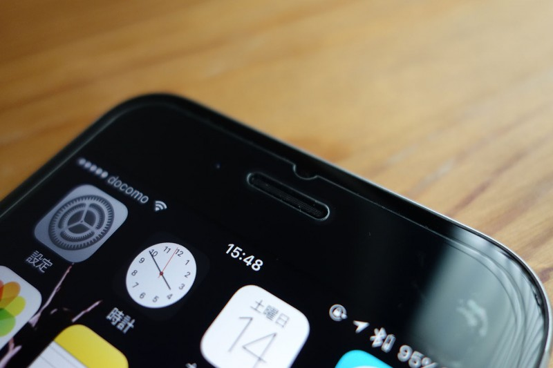 SPIGEN GLAS tR iPhone 6s_08