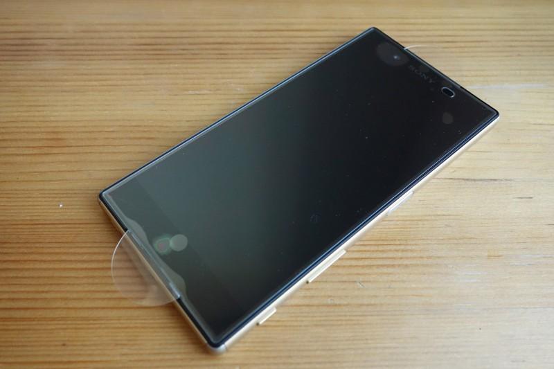 SPIGEN GLASt R Slim Xperia Z5_04