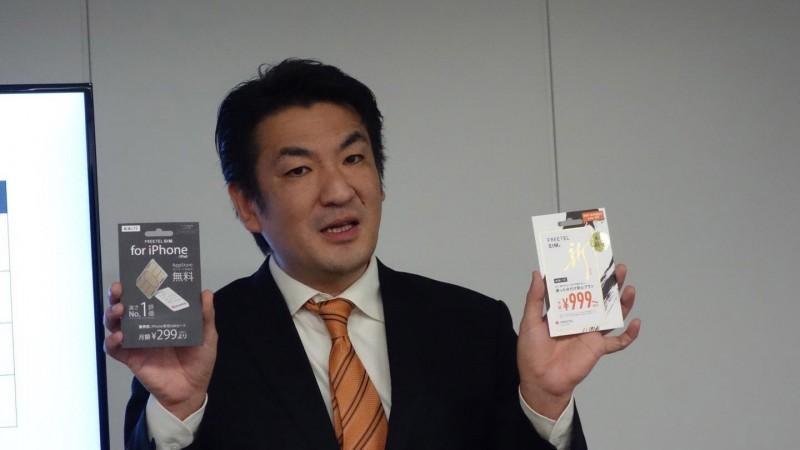 FREETEL(フリーテル)のイベントはテンション上がりすぎてポロリしちゃう増田社長が面白くてご飯が美味い