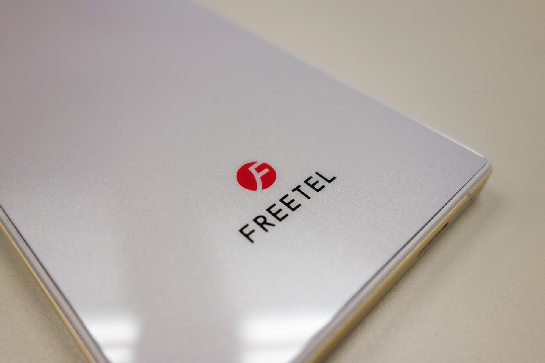 freetel miyabi review_6