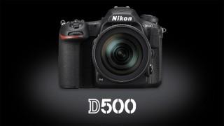 Nikon DXフォーマットのフラグシップ機「D500」を発表!スペックや特徴などをまとめてみた