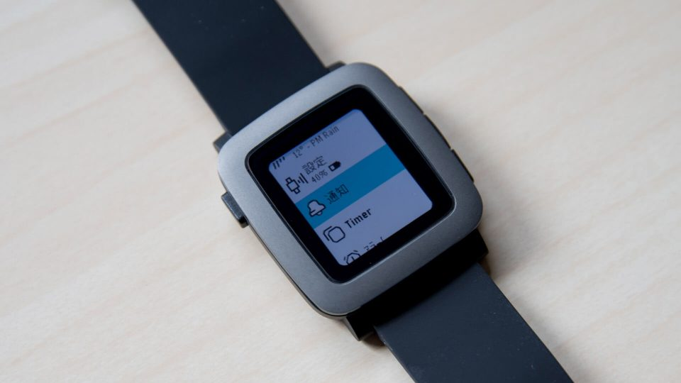 Pebble Timeを日本語化する方法(Android・iOS)