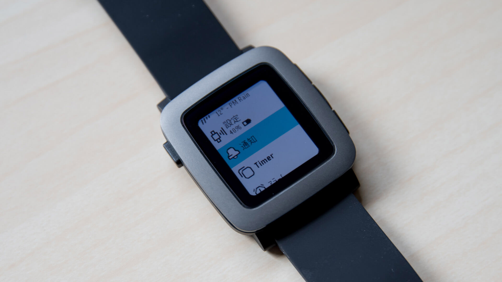 Pebble Time 日本語化 方法 Android iOS