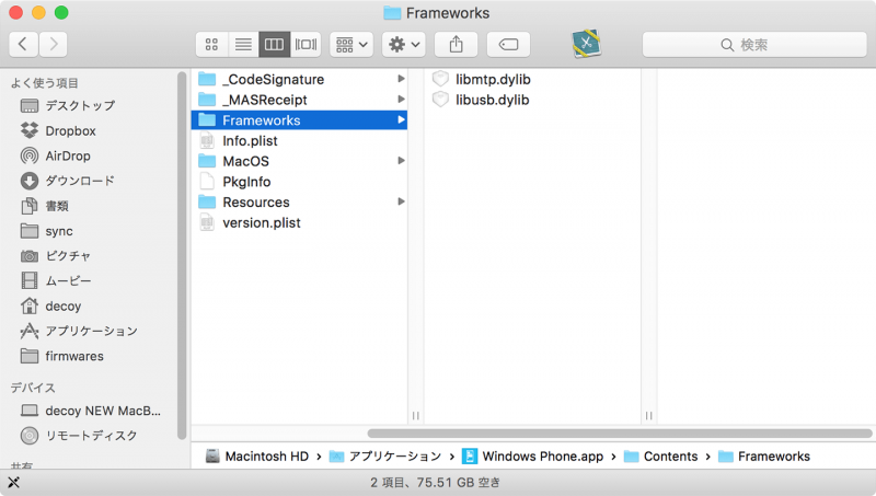 Windows Phone and OS X El Capitan_06