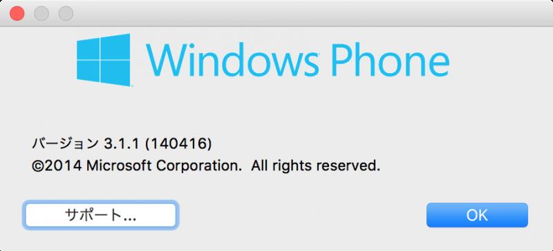 Windows Phone and OS X El Capitan_07