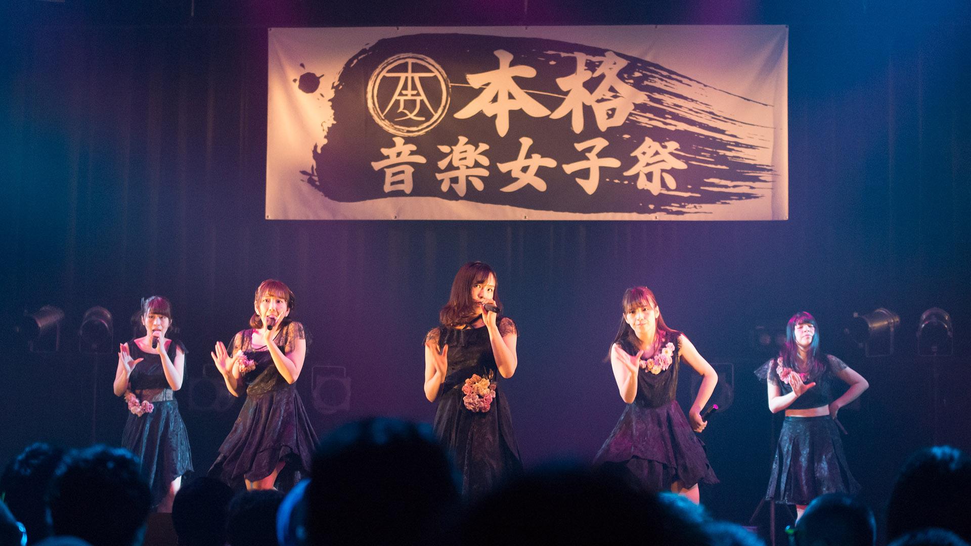 今年も大注目な「本格音楽女子祭-其の十参-」で今年まじでアツいSTARMARIEを観てきました!
