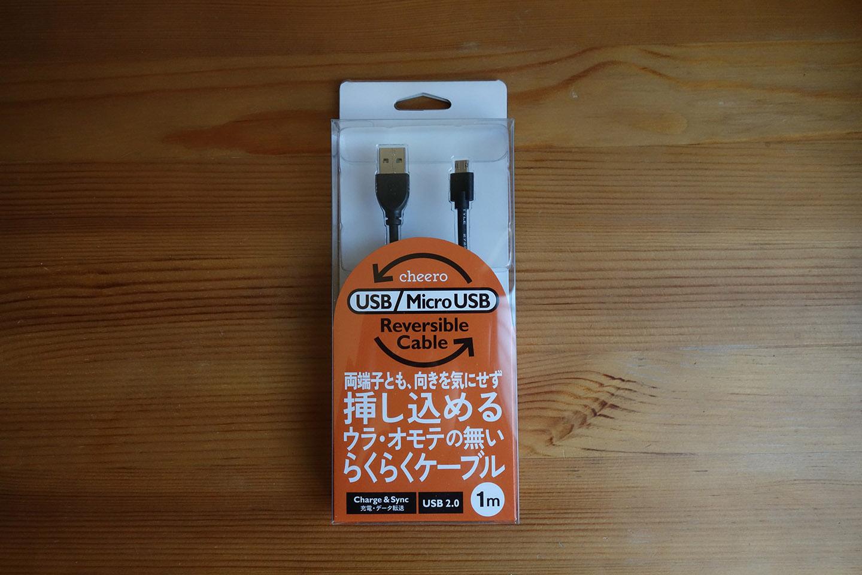 cheero-usb-micro-usb-reversible-cable_1