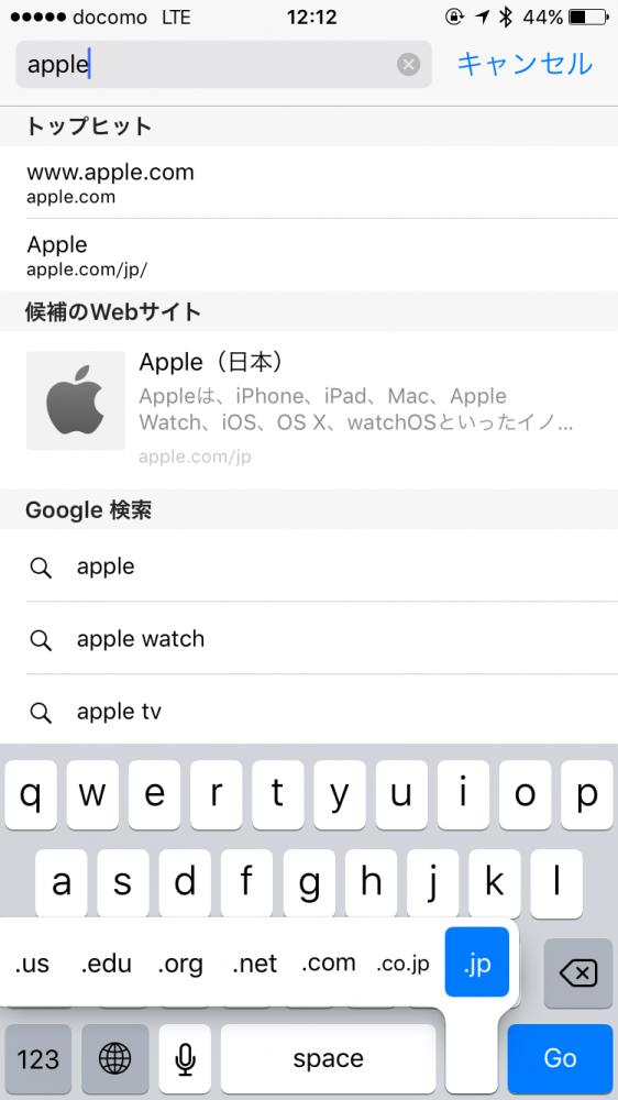 iOS 9 input_10