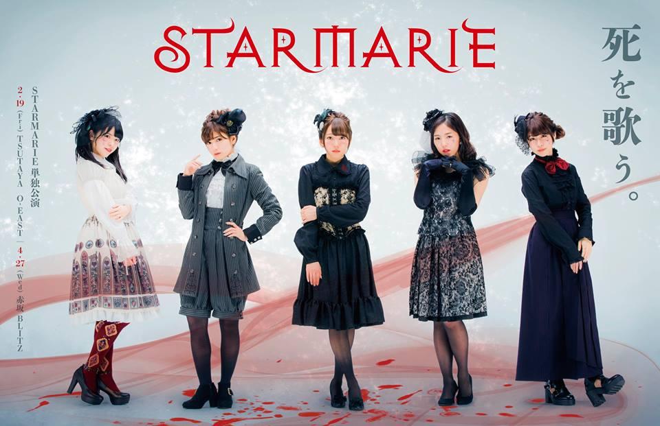 starmarie new