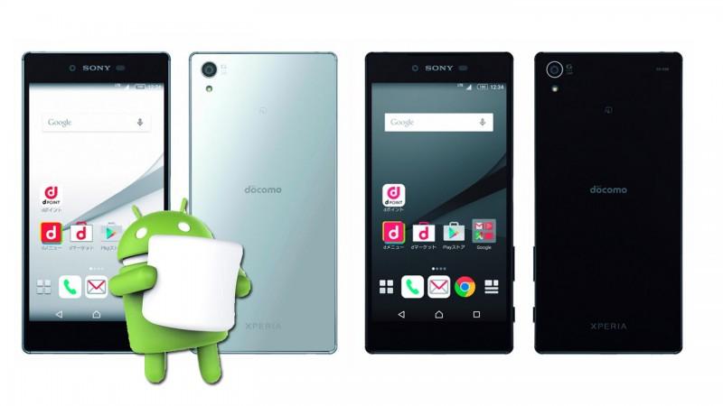 docomo xperia z5 compact premium android 6 Marshmallow