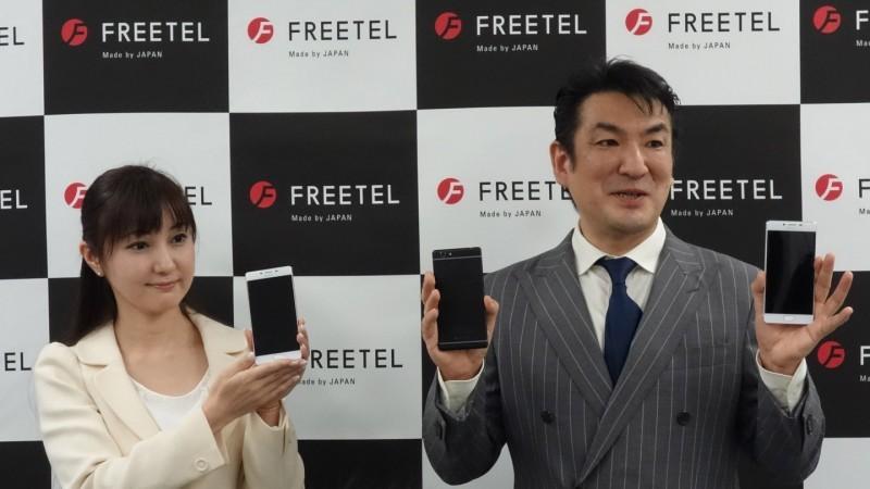 FREETEL、新端末REI・MUSASHIとLINEの通信が0円になるなどの新サービスを発表