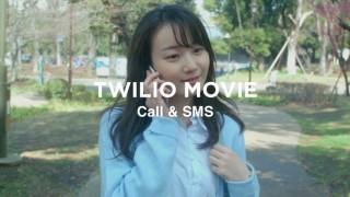 非リア必見!?動画の中の女の子から電話がかかってくる「Twillo Movie」がなんかもうすごい