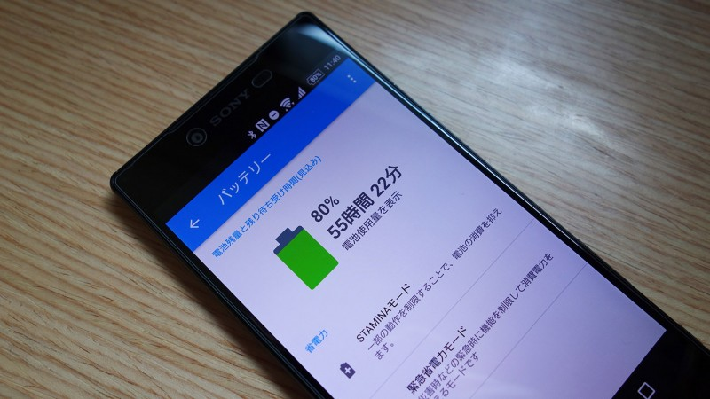 xperia z5 series stamina mode