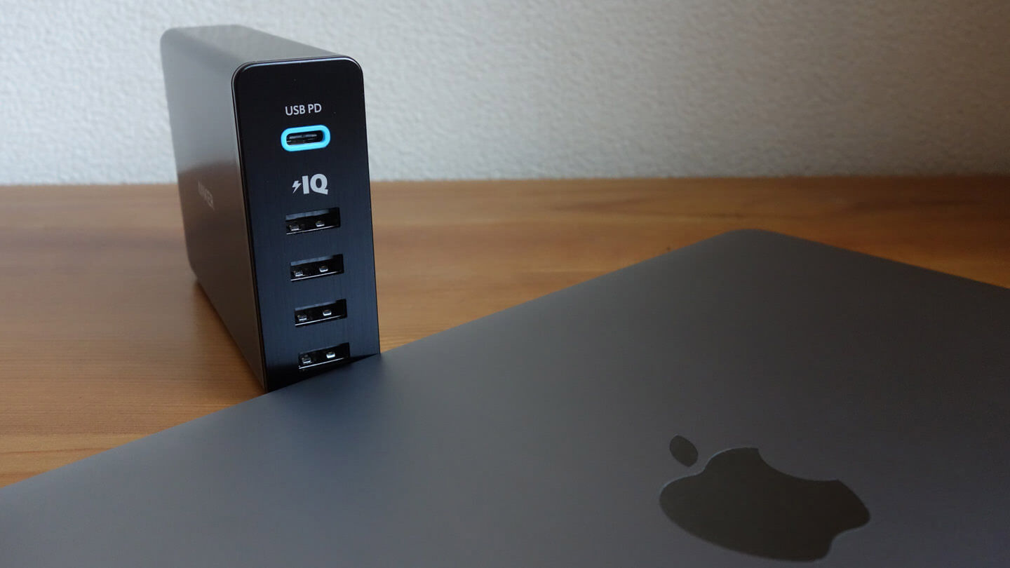 MacBookを普通に充電できる!Ankerの「PowerPort+ 5 USB-C Power Delivery」がまじで良い