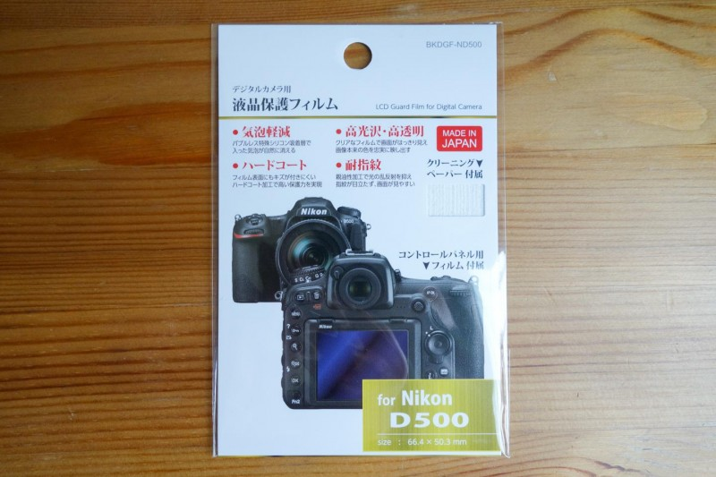 d500 display sheet