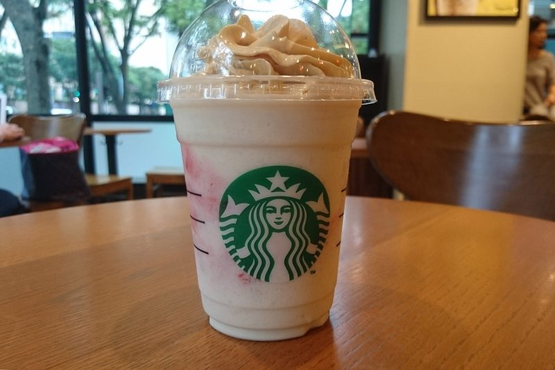 Baked Cheesecake Frappuccino wirh Strawberry Sauce_3