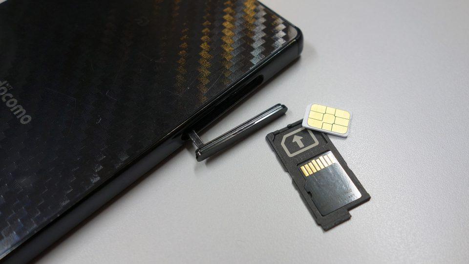 格安SIM(MVNO)で消耗するのが面倒になったので回線を全部ドコモにした