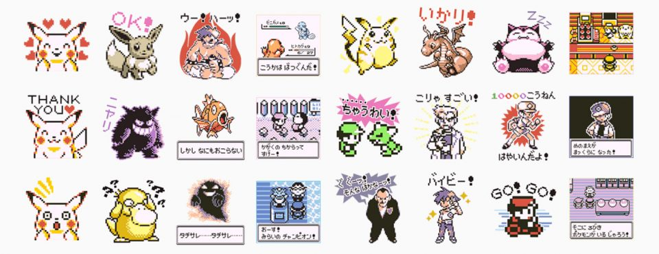 line stamp pokemon