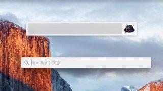 【Mac】Spotlight・Alfredでのアプリ検索を便利にする小技