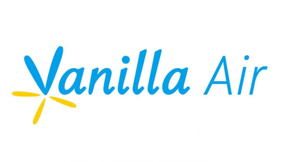 vanilla-air