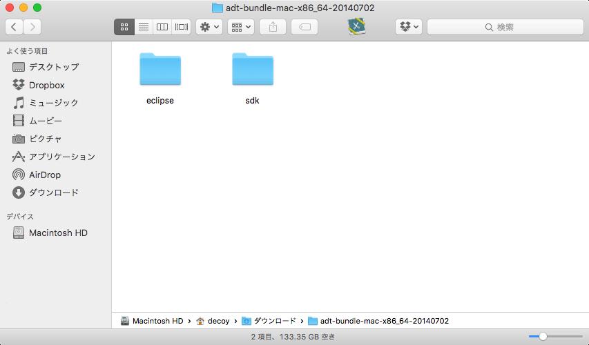 Macでadbコマンド・fastbootコマンドを使えるようにする方法