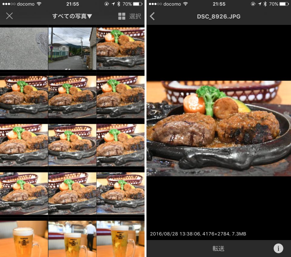nikon snapbridge ios_9