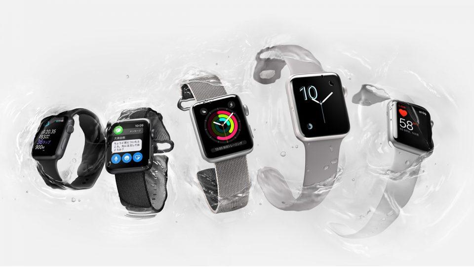 Apple Watch Series 2発表。50m防水でGPSを内蔵、日本ではFeliCaにも対応