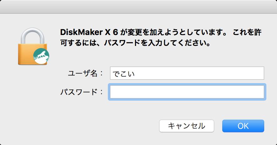 diskmaker-x_7
