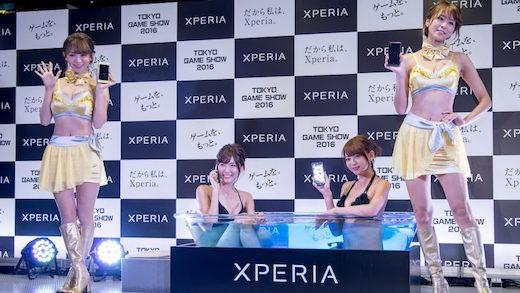【TGS 2016】Xperiaブースで水着のお姉さんが風呂ペリア。これが見られるから私は、Xperia