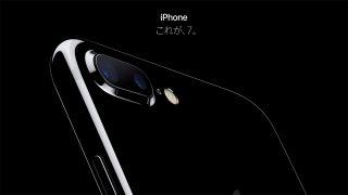 auがiPhone 7 / 7 Plusの料金を発表!下取りによるキャッシュバックもあり
