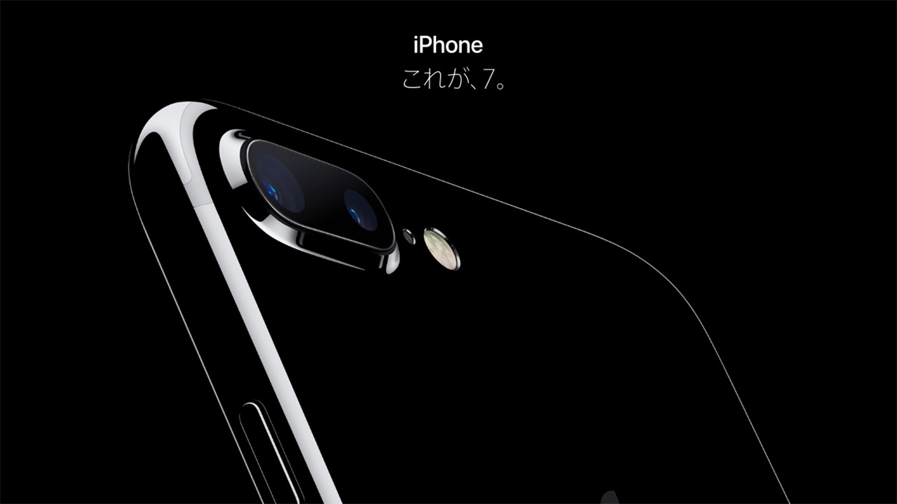 au iPhone 7 7 plus 料金