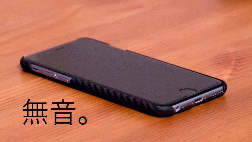 iOS 10でシャッター音、スクリーンショット撮影音を無音にする方法