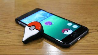 【ポケモンGO】Pokémon GO Plusはモンスターボールしか投げられない