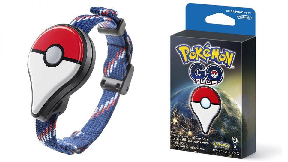 Pokémon GO Plus ポケモンゴープラス 次回出荷