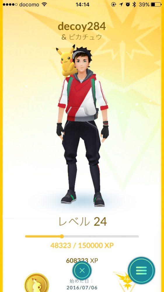 ポケモンGO Pokémon GO Plus ポケモン 逃げられる 経験値