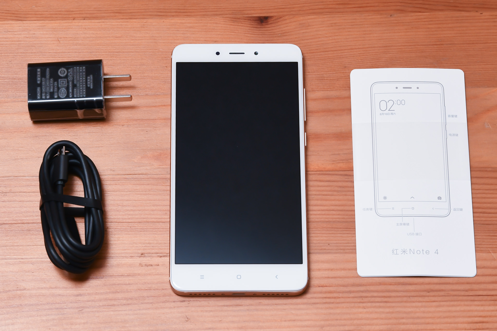 Xiaomi Dévoile Son Redmi Note 4: Xiaomi Redmi Note 4レビュー。コスパはよいけど最初はちょっとクセがある10コアファブレット
