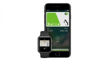 AndroidのモバイルSuicaをApple Payに移行する手順
