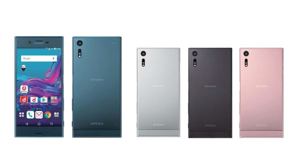 ドコモ版Xperia XZ SO-01Jは256QAMで下り500Mbpsの高速通信に対応