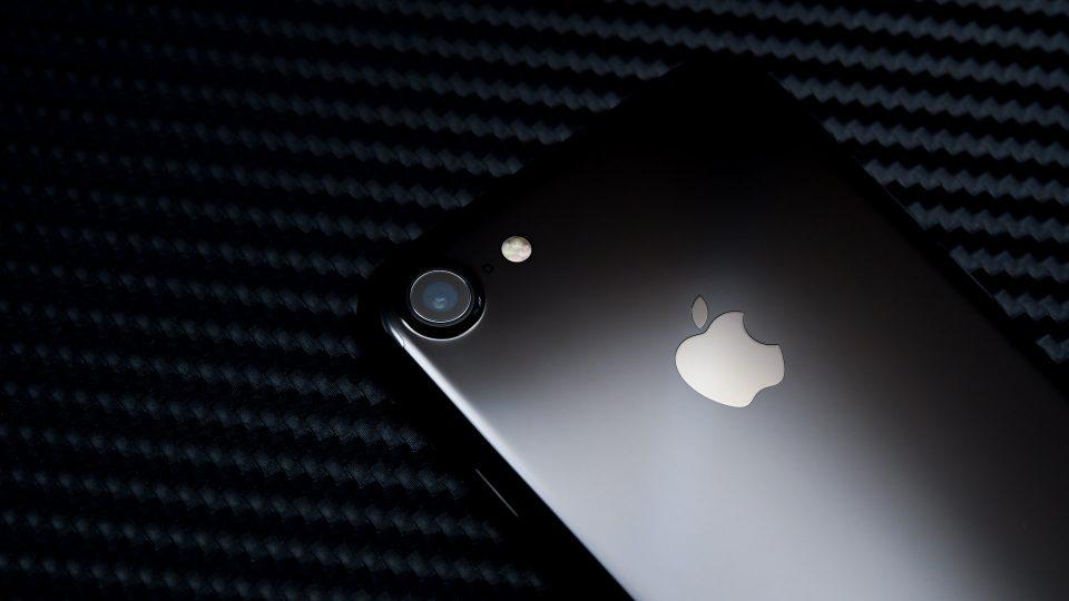 艶やかでうっとりするほど美しい!iPhone 7 ジェットブラック フォトレビュー