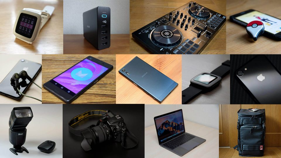 2016-gadget